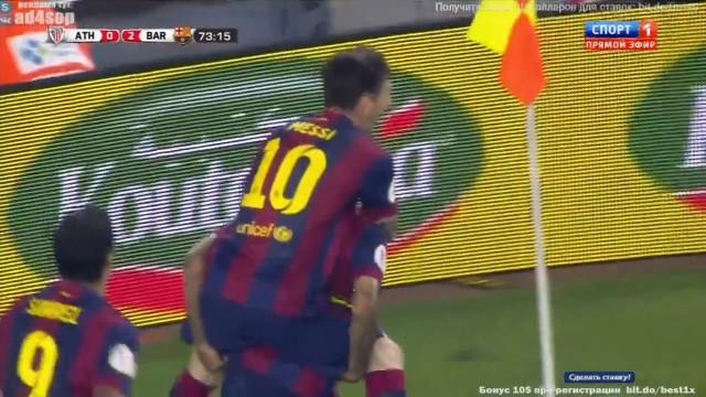 SKRÓT: Bilbao – FC Barcelona