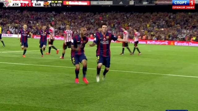 Wspaniały gol Messiego !