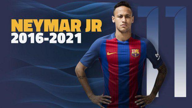 Neymar 2021 !
