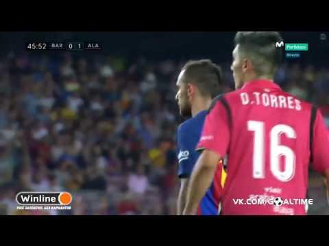 SKRÓT: FC Barcelona – Deportivo Alaves