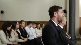 Rozprawa Leo między meczem z Juve i Realem