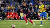 Denis Suarez skróci swoje wakacje