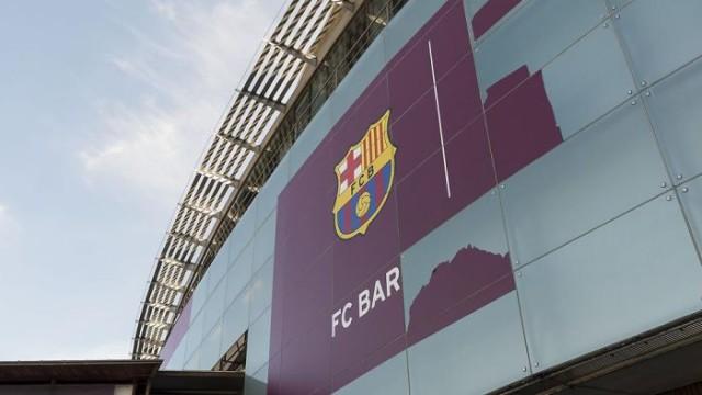 Qatar Airways znika z Camp Nou