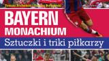 Siódmy patronat medialny FCBTV