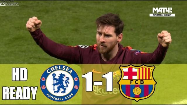 SKRÓT: Chelsea – FC Barcelona