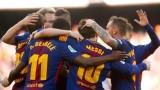 Real może zrobić szpaler na Camp Nou!