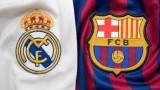 Real Madryt – FC Barcelona SKRÓT